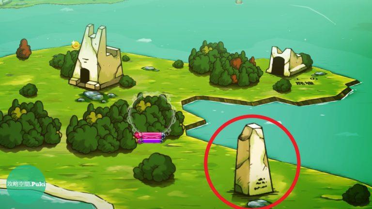 モニュメントオールドマスターの島画像