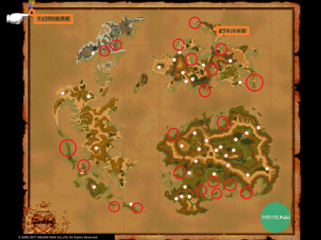 チョコボ浜辺地図画像