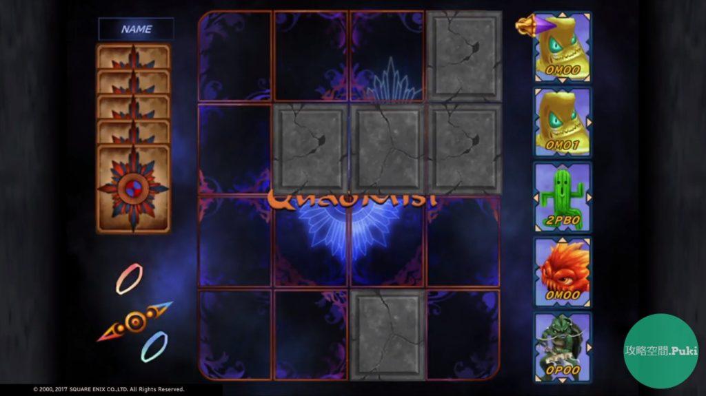 FF9カードゲーム画像
