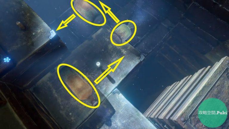 2-3画像2