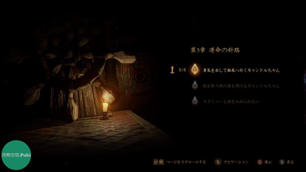 3章Top画像