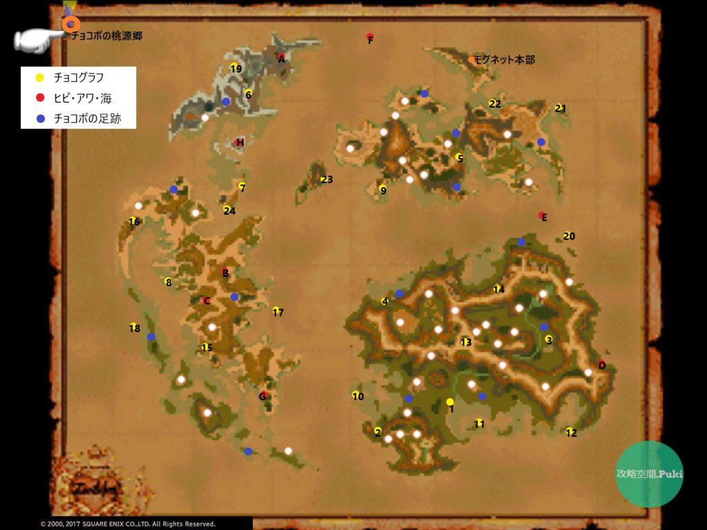 チョコグラフ MAP