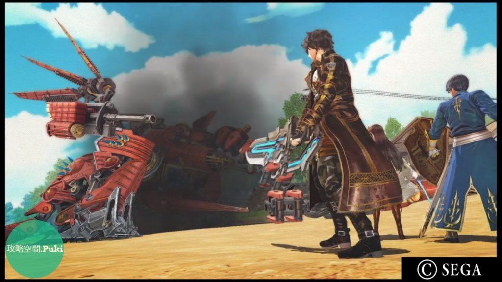 ゲームの難易度イメージ画像