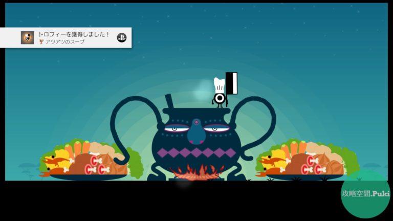 ミニゲーム 画像