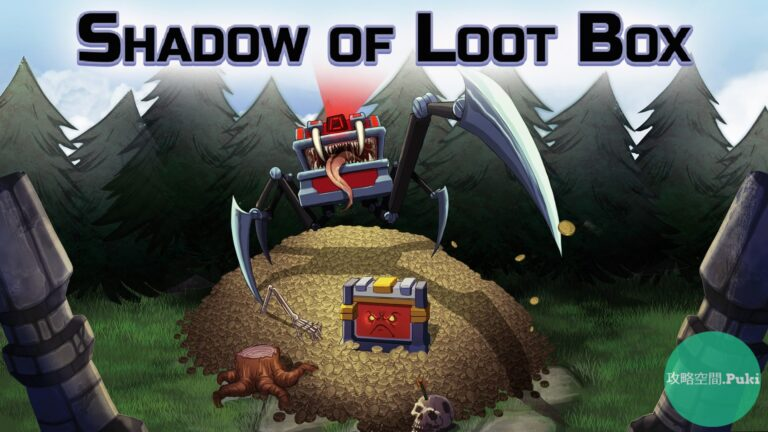 shadow of loot box Top